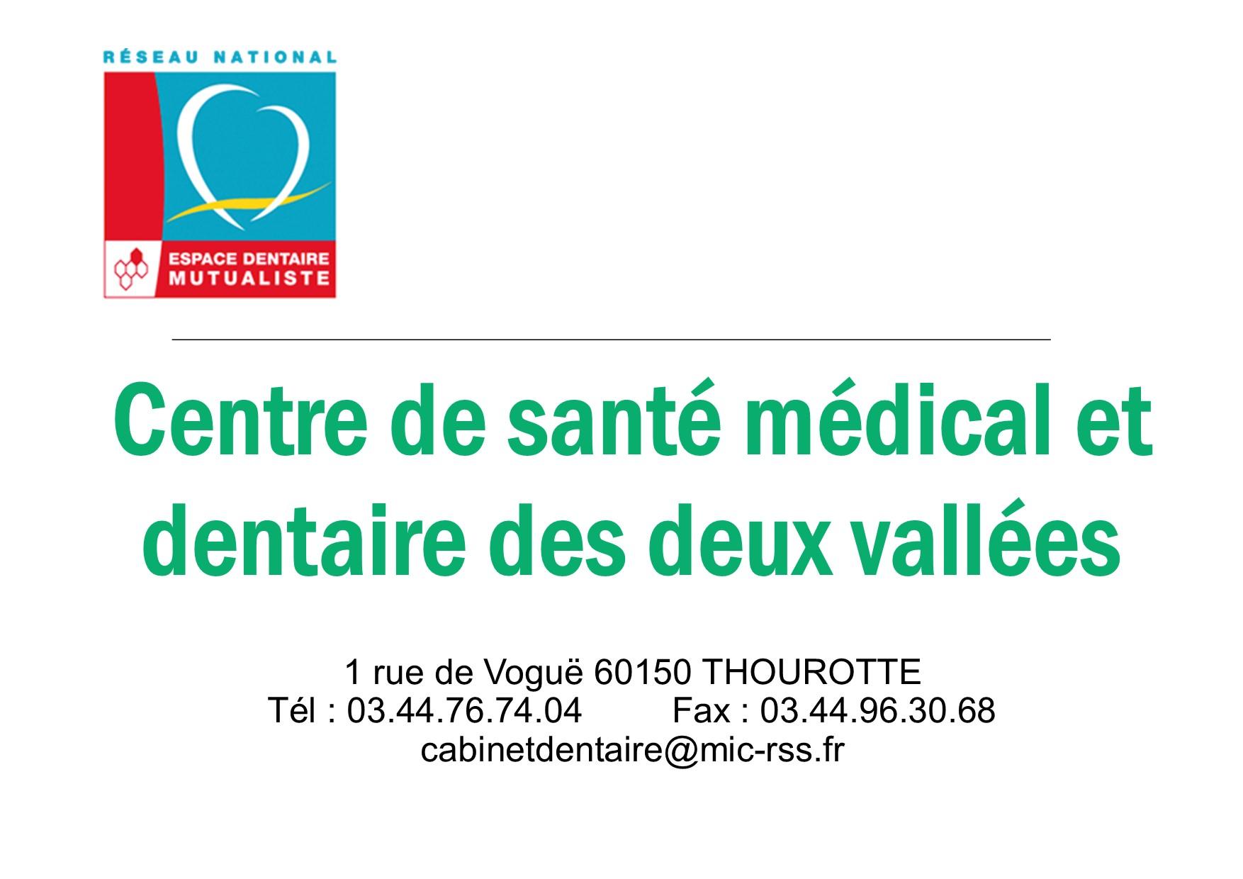 Logo Centre de santé médical et dentaire des 2 vallées
